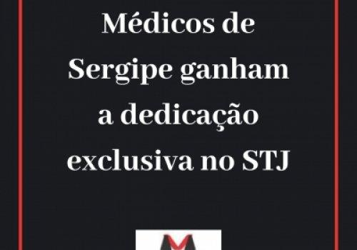 Vitória de médicos no STJ da dedicação exclusiva