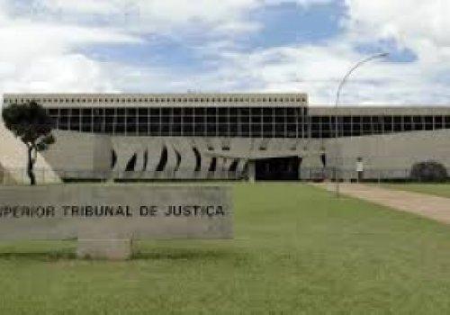 O lucro da intervenção à luz da jurisprudência do Superior Tribunal de Justiça