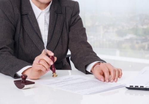 A nomeação e posse em cargo público e a (in)dispensabilidade do trânsito em julgado